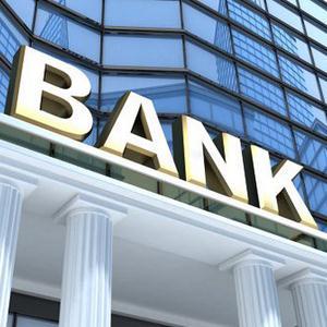 Банки Починка