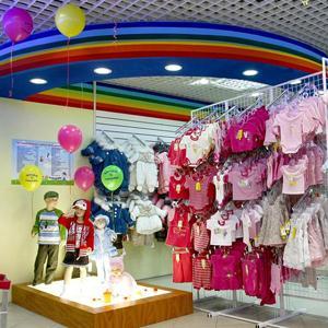 Детские магазины Починка