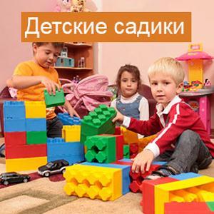 Детские сады Починка