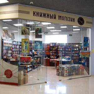 Книжные магазины Починка