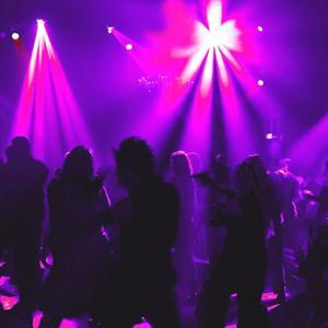 Ночные клубы Починка