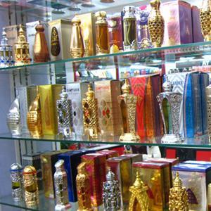 Парфюмерные магазины Починка