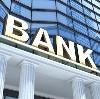 Банки в Починке