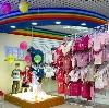 Детские магазины в Починке