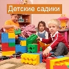 Детские сады в Починке