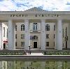 Дворцы и дома культуры в Починке