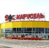 Гипермаркеты в Починке