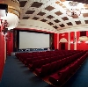 Кинотеатры в Починке