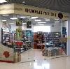 Книжные магазины в Починке