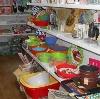 Магазины хозтоваров в Починке