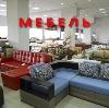 Магазины мебели в Починке