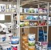 Строительные магазины в Починке