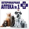 Ветеринарные аптеки в Починке