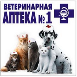 Ветеринарные аптеки Починка